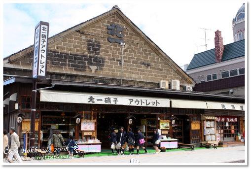 Hokkaido_0990
