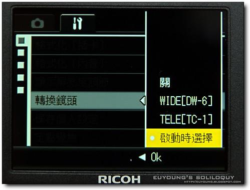 GX200_menu_27 (euyoung's soliloquy)