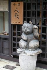 Maneki Neko (avsfan1321) Tags: wood sign japan cat store kanji manekineko beckoningcat takayama luckycat fortunecat hidatakayama sanmachi welcomingcat moneycat gifuprefecture takayamashi oldcityoftakayama