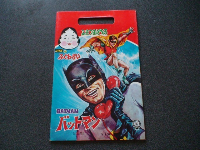 batman_weirdjapanesegame