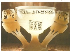 Calcite Drinking Cup in the Shape of a Lotus Blossom. (Bolckow) Tags: kingtut egypt tutankhamun