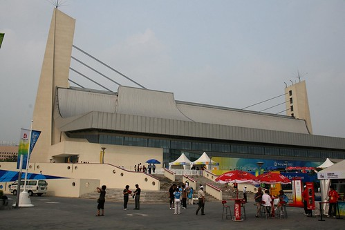 Yingdong Natatorium (by niklausberger)