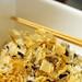 sudachi rice,