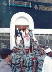 Kaaba security - 1
