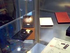 Fujitsu 002