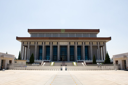 Thumbnail from Chairman Mao Memorial Hall