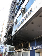 Emporiki Bank (Tilemahos Efthimiadis) Tags: fire rally hellas bank athens greece burnt 100views damage riots destroyed 50views anarchists attica   griots akadimias   ippokratous    emporiki    greekriots      address:city=athens address:country=greece