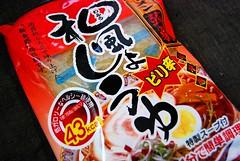 ナカキ食品 ラーメン蒟蒻 和風しょうゆ味