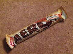 Caramel Aero