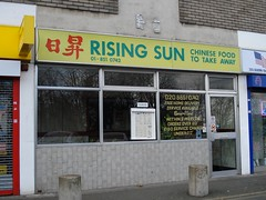 Picture of Rising Sun, SE12 0DU
