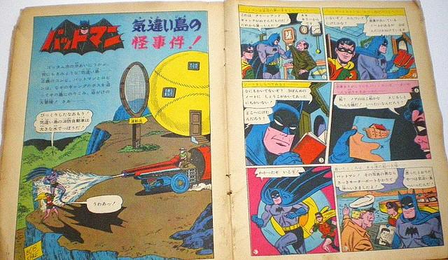 batman_manga11