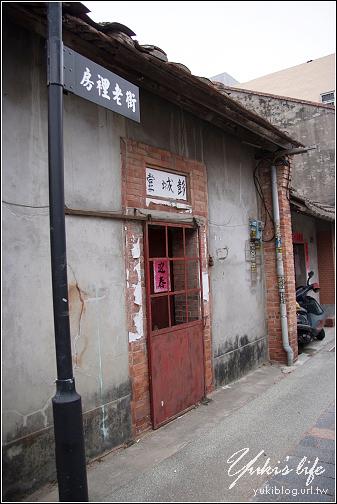 [悠遊苗栗]p7*苑裡-房裡老街&蔡泉盛號