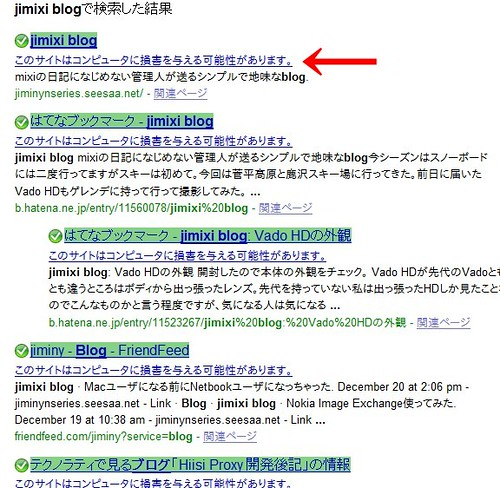 20090201_google_02