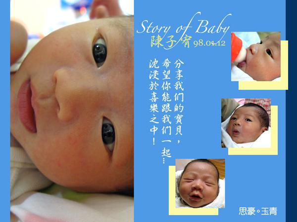縮圖_Story_of_Baby2