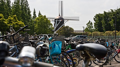Anjo Bicycles and Danish Windmill
