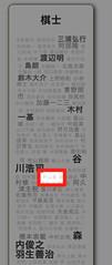 スクリーンショット(2011-05-23 1.53.07)