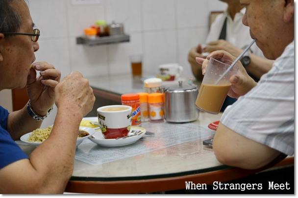Strangers Meet @ Kam Fung