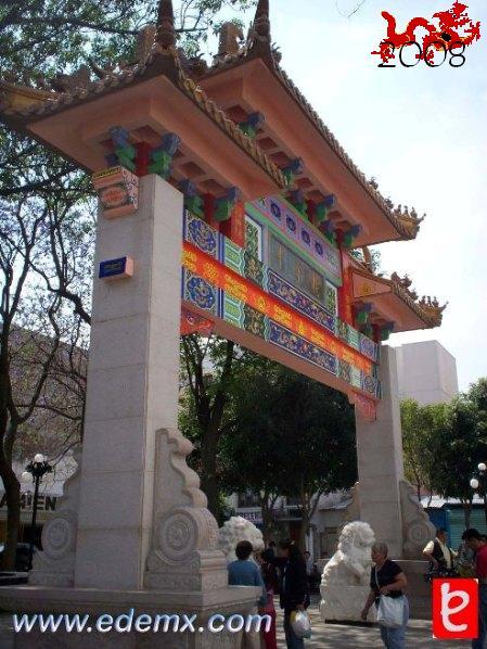 Pagoda en la Ciudad de Mexico. ID206, RNY, 2008
