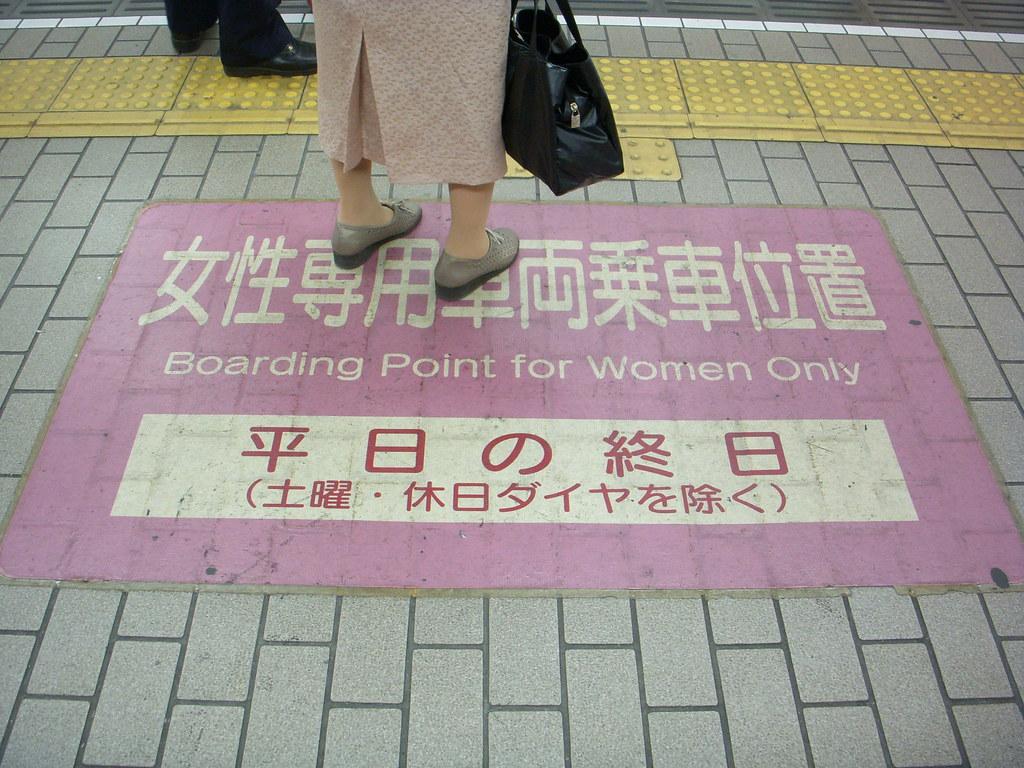 solo para mujeres