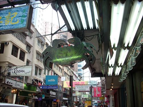 HONG KONG 6568