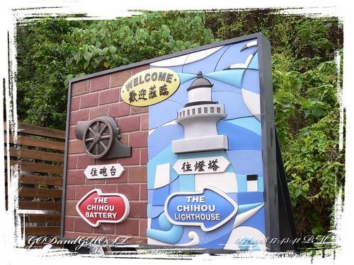 Taiwan_day3_024