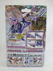 Transformers Astrotrain Classic Henkei - modo