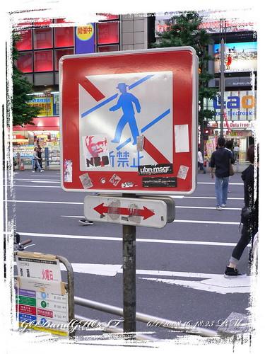 japn_day4_007