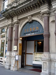 Picture of Ribon, EC1A 2AE
