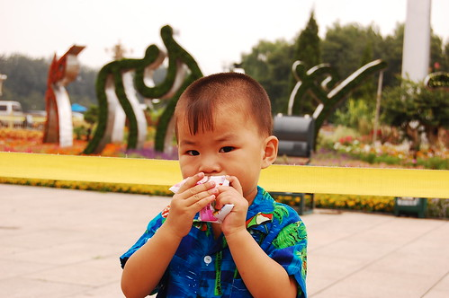 Chinese Kid in Tianan-Men