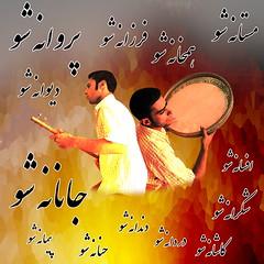 ( ) Tags: art canon photo iran iranian persiantraditionalmusic  amirzebarjad photobyamirzebarjad