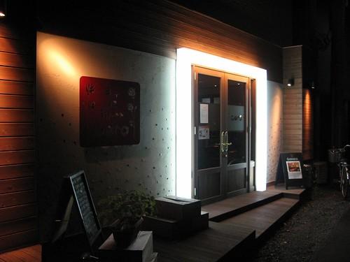 Bar de Espana Cero 外観