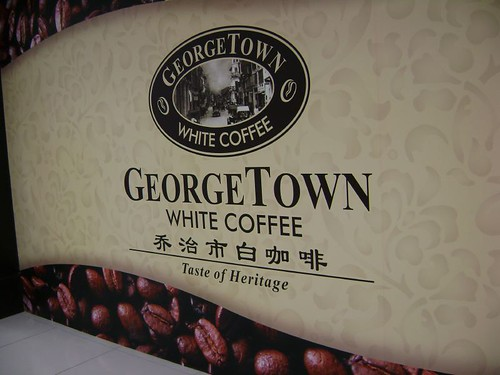 GeorgeTown White Coffee