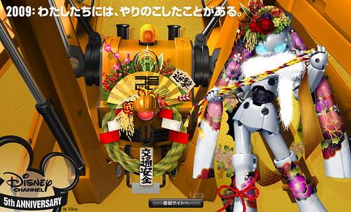 090712(2) - MADHOUSE的第一部全3DCG劇場版動畫『よなよなペンギン』將在今年耶誕節隆重獻映
