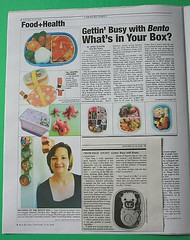 Bento article in Nichi Bei Times