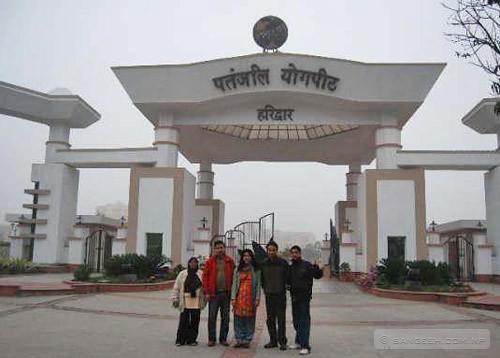 Pitaljali Yogpith - Haridwar