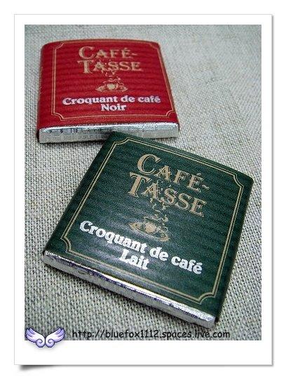 090115Cafe-Tasse04