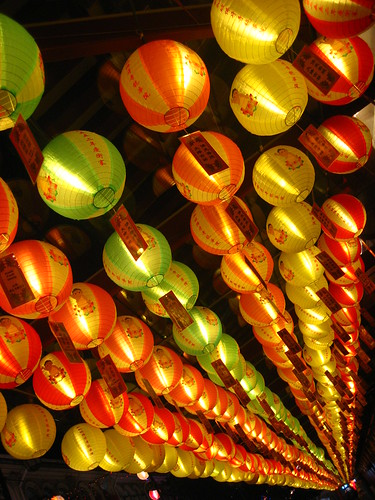 Rows of Lanterns
