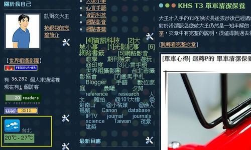 Screenshot - 2008_5_20 , 上午 09_45_16.jpg