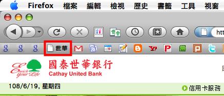 世華 no icon