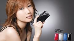 大塚愛代言手機