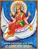 Brahmani Maa