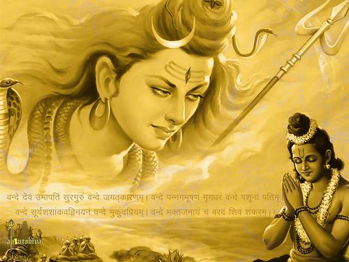lord rama wallpapers. Lord Rama praying for Lord