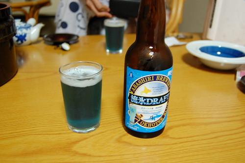 青いビール、流氷ドラフト