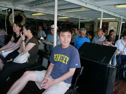 Anka on Star Ferry