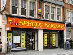 Picture of Speedy Noodle, SW9 7AW