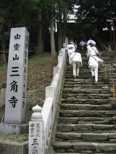 Shikoku pilgrimage(65 Sankakuji Temple ,三角寺)