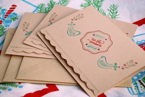 Christmas Brunch Invites