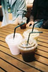 함께 마셔요