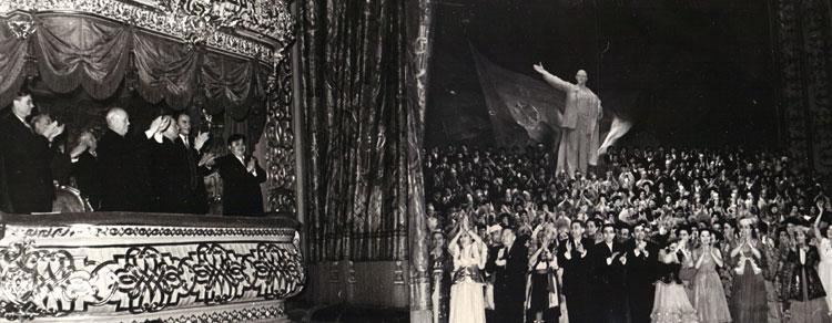 Москва 23.12.1958. Фотограф Б.Вдовенко