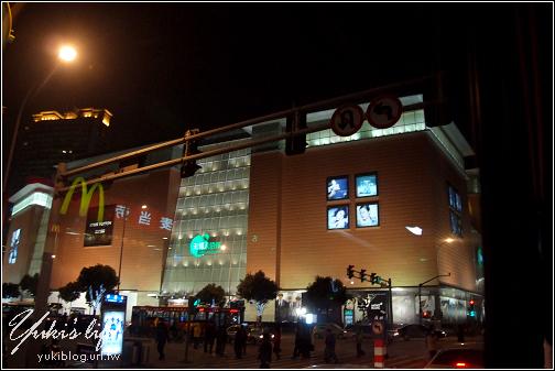 [09冬遊江南][15]Day3 – 無錫~八佰伴廣場&超市
